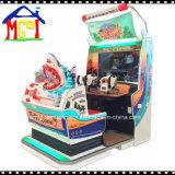 島の調査のAracdeの撃つビデオゲーム機械遊園地装置