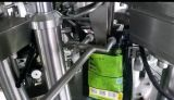 Bolsa Pre-Hecha automática de la cremallera que llena y que pesa la empaquetadora