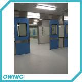Автоматические раздвижные двери для фармацевтической фабрики