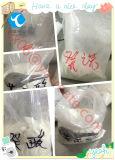 薬剤の中間物のプロカインの麻酔の粉のプロカインHCI (10-40網)