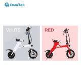 [سمرتك] نمو درّاجة [فولدبل] إلكترونيّة درّاجة حركيّة [سكوتر] [إبيك] مع [12ينش] إطار العجلة أماميّ [ب13]