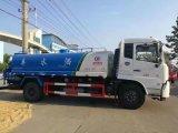 Fournir Rhd 5000L 10000L 20000L Camion d'eau