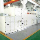 工場のための空気除湿器機械