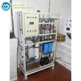 Минеральная вода Ultrafiltration картридж фильтра