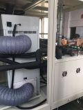 温度の湿気の低温貯蔵部屋のカスタム多機能の歩行