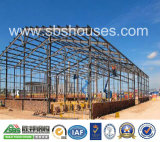 Prefab Steel Structure Materials Storage Warehouse