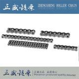 La chaîne à rouleaux simple en acier inoxydable (série)