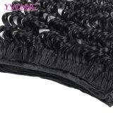 卸し売りブラジルの人間の毛髪の拡張緩い波は出荷を解放する