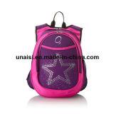 子供の子供のための肩の学校のBookbagの二重バックパック