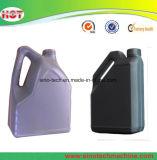 Машина прессформы дуновения машины пластичной бутылки дуя/HDPE поставкы фабрики/машина штрангпресса