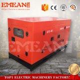генератор сени 100kw молчком тепловозный с известными двигателем и альтернатором