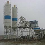 الصين مصنع [وإكس] مزيج خرسانة منقول إسمنت جير يخلط معمل
