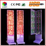전시 수직 두루말기 수직 상륙을 광고하는 고품질 P10 풀 컬러 옥외 전시 방수 이중 면 LED 표시
