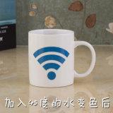 Цвет жары реактивный керамический изменяя изготовленный на заказ чашку кружки кофеего