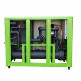 Réfrigérateur refroidi à l'eau de défilement BK-20W (normal)