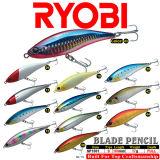 Ryobi señuelos pesca duro Lápiz - Blade