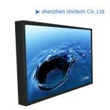 46 인치 - 높은 정의 LCD 감시자 (LMC460WH)