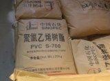 De maagdelijke HDPE LDPE LLDPE Rang van de Film van de Korrels van het Polyethyleen