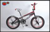 BMX Велосипед (LK-20FS001)
