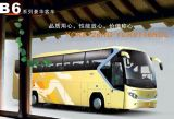 Voyageant l'autocar (YCK6126HG (B6))