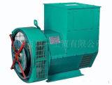 Brushless Alternators (DG182)