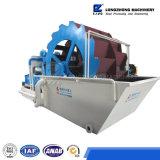 Wannen-Sand-Waschmaschine mit Qualität