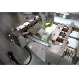 Автоматическая кофе и молока/стирального порошка заполнение упаковочные машины