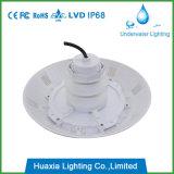 수지에 의하여 채워지는 LED 수중 수영풀 램프