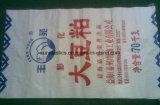 중국에서 50kg PP에 의하여 길쌈되는 부대