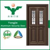 品質の贅沢な二重アルミニウム内部の金属の機密保護の終了するドア