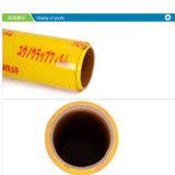 PVC transparent envelopper de film étirable alimentaire