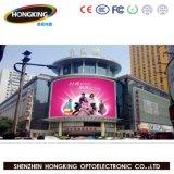 P10 tarjeta publicitaria video a todo color al aire libre de la muestra de la visualización LED