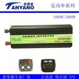 C.C. de Tanyano ao inversor modificado 5000W da onda de seno da C.A. com ventilador de refrigeração