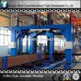 Машина для производить стальной структуры Box-Beam