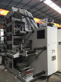 Paper Logo Flexographic Printing Machine