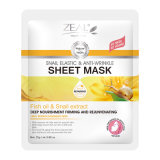 Zeal Face Care Snail Elastic & Anti-Wrinkle Sheet Máscara 25ml