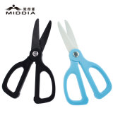 China Quality Kitchenware 3 pouces en céramique Kitchen Food Scissors