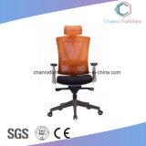 現代家具の執行部の網の椅子