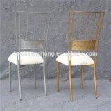 Neues Großverkauf-Gold der Art-2017 und weißer stapelnder Hochzeits-Stuhl Hotel-Tiffany-Chiavari für Ereignis-und Bankett-und Esszimmer (YC-A396)