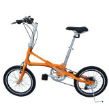 16 Zoll-Kohlenstoffstahl-faltendes Fahrrad mit variabler Geschwindigkeit/leichtem faltendem Fahrrad/variabler Geschwindigkeit