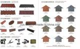 屋根瓦またはカラー石の金属の屋根瓦か多彩なタイプ石上塗を施してある金属のタイル