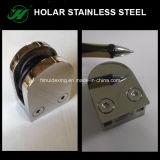 ステンレス鋼の栓ガラスクランプ