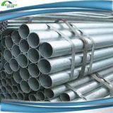 鋼鉄足場管および管の旋回装置のカプラーの固定カプラー