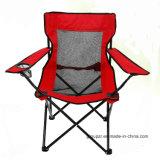 옥외 접히는 메시 간편 의자 비치용 의자