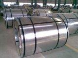 熱によって絶縁される鋼鉄は温度をおろすことができる