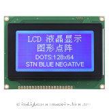 Module numérique à cristaux liquides négatifs Stn Blue