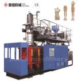 Maniqui de moldeo de plástico soplado lo/la máquina de moldeo