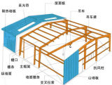 Ossatura muraria prefabbricata della struttura d'acciaio (KXD-SSB40)