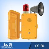 비상사태 내부통신기, 소음 방지 전화, 공장 내부통신기