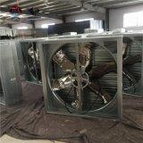 Стены из нержавеющей стали осевых вентиляторов для теплиц